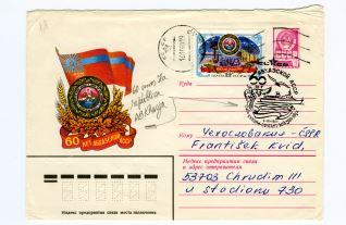 Entero postal