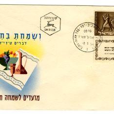 Sobre primer día - Tel Aviv - Yafo