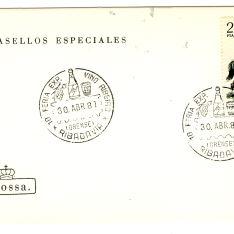 Tarjeta postal - Rivadavía (Orense)