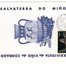 Tarjeta conmemorativo - Salvatierra do Miño