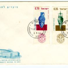 Sobre primer día - Jerusalén