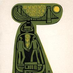 Ex Libris de Miroslav Houra
